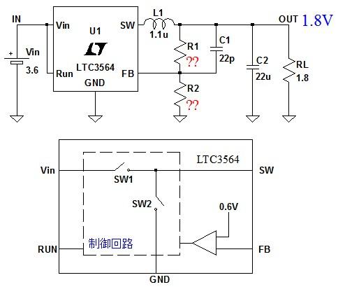 降圧スイッチング電源ICの使い方...